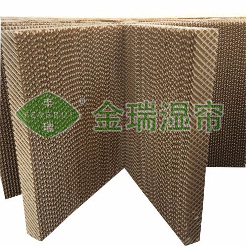 Wet curtain for air cooler