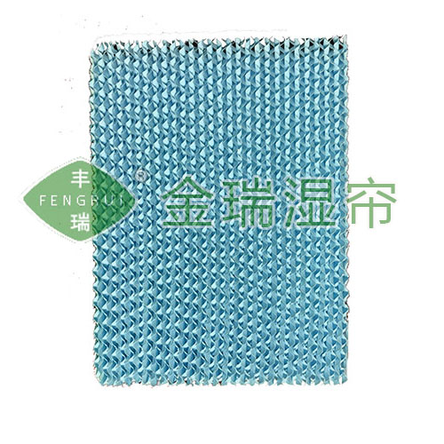 Wet curtain for cold fan